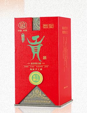 包装盒 059