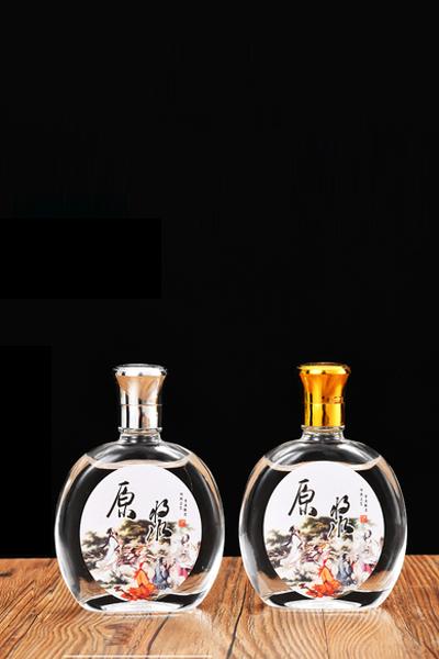 小酒瓶 046