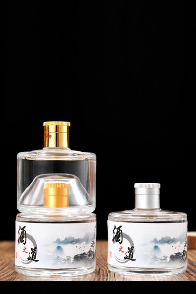 小酒瓶 055
